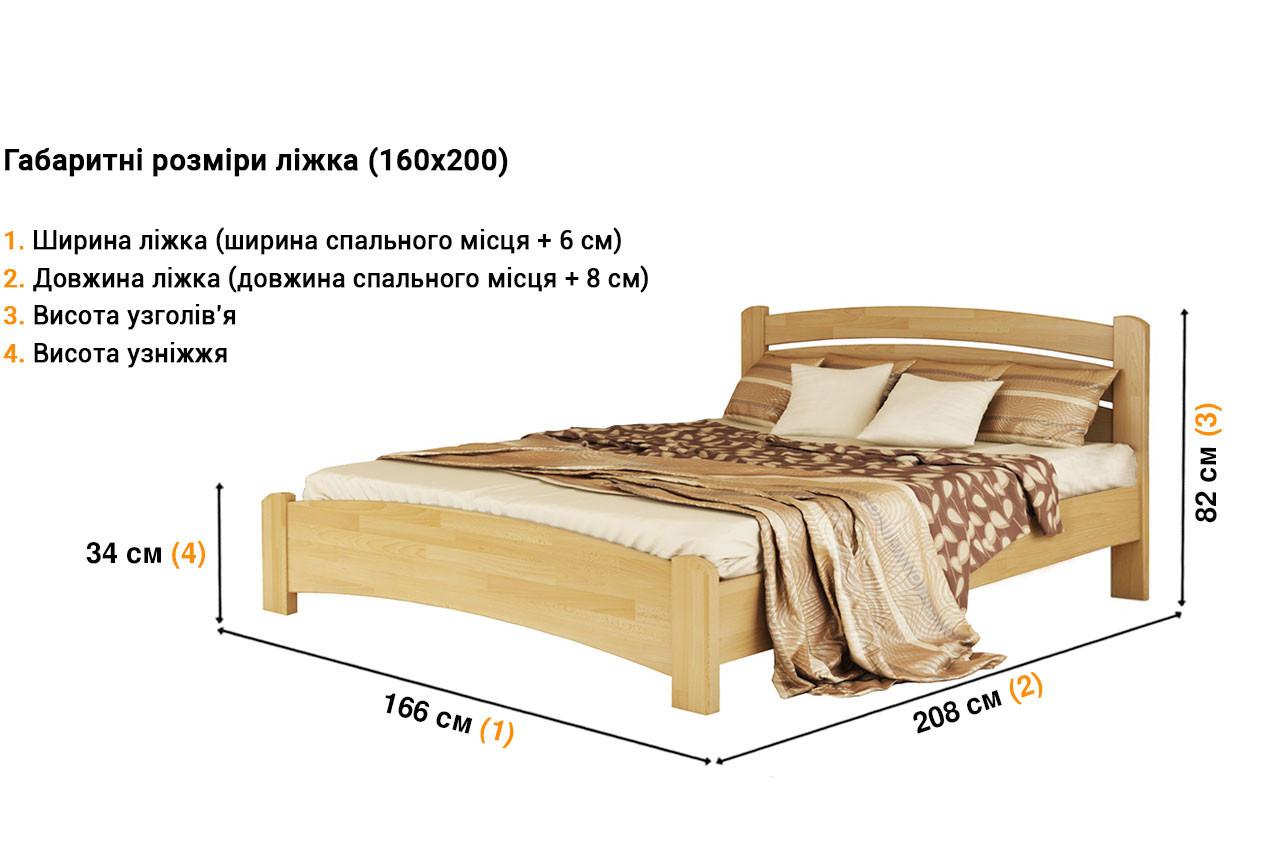 Деревянная кровать Венеция Люкс недорого
