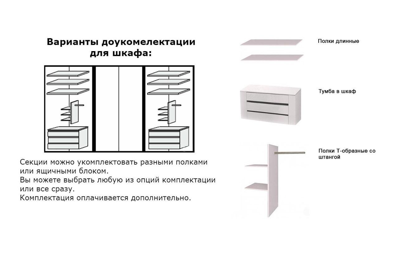 Шестидверный шкаф Футура 6 Z недорого