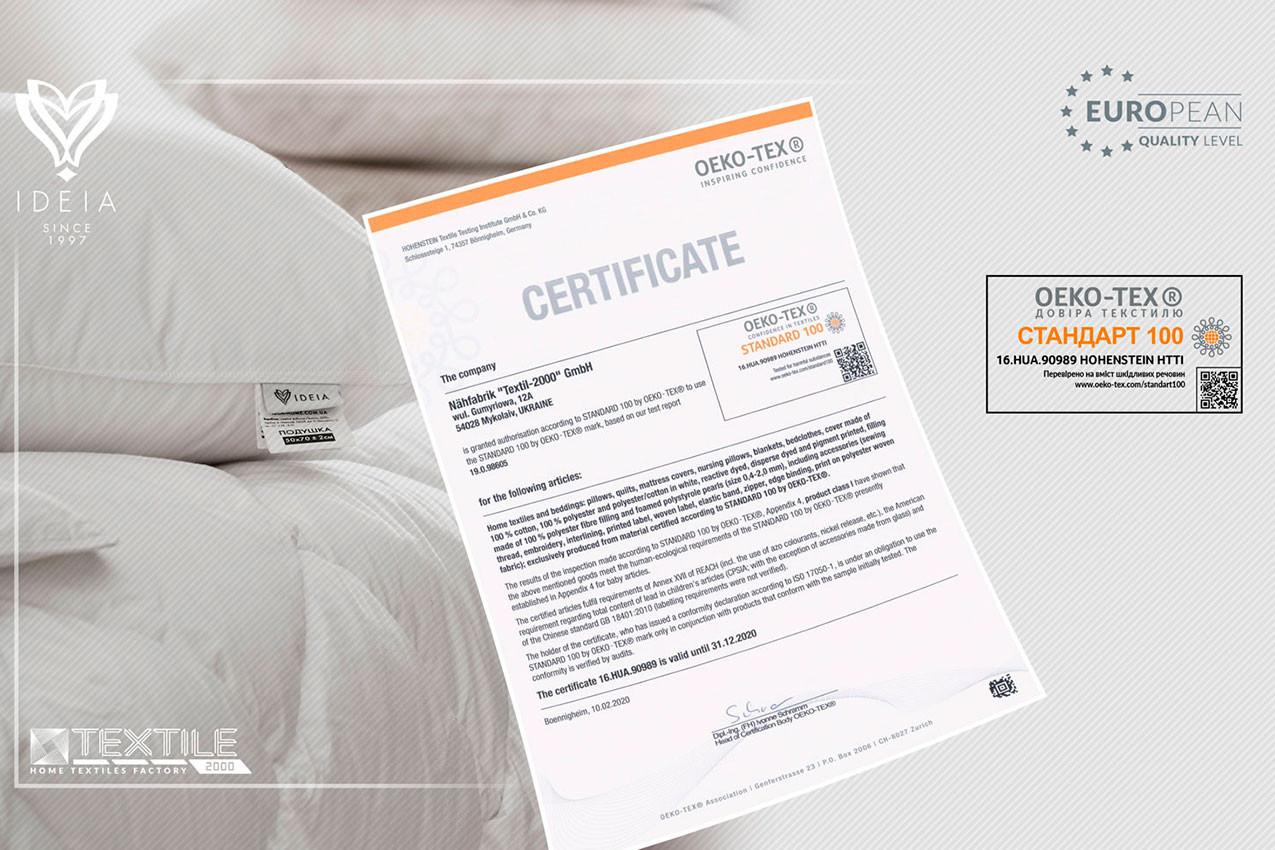 Одеяло Comfort Standart Всесезонная в интернет-магазине
