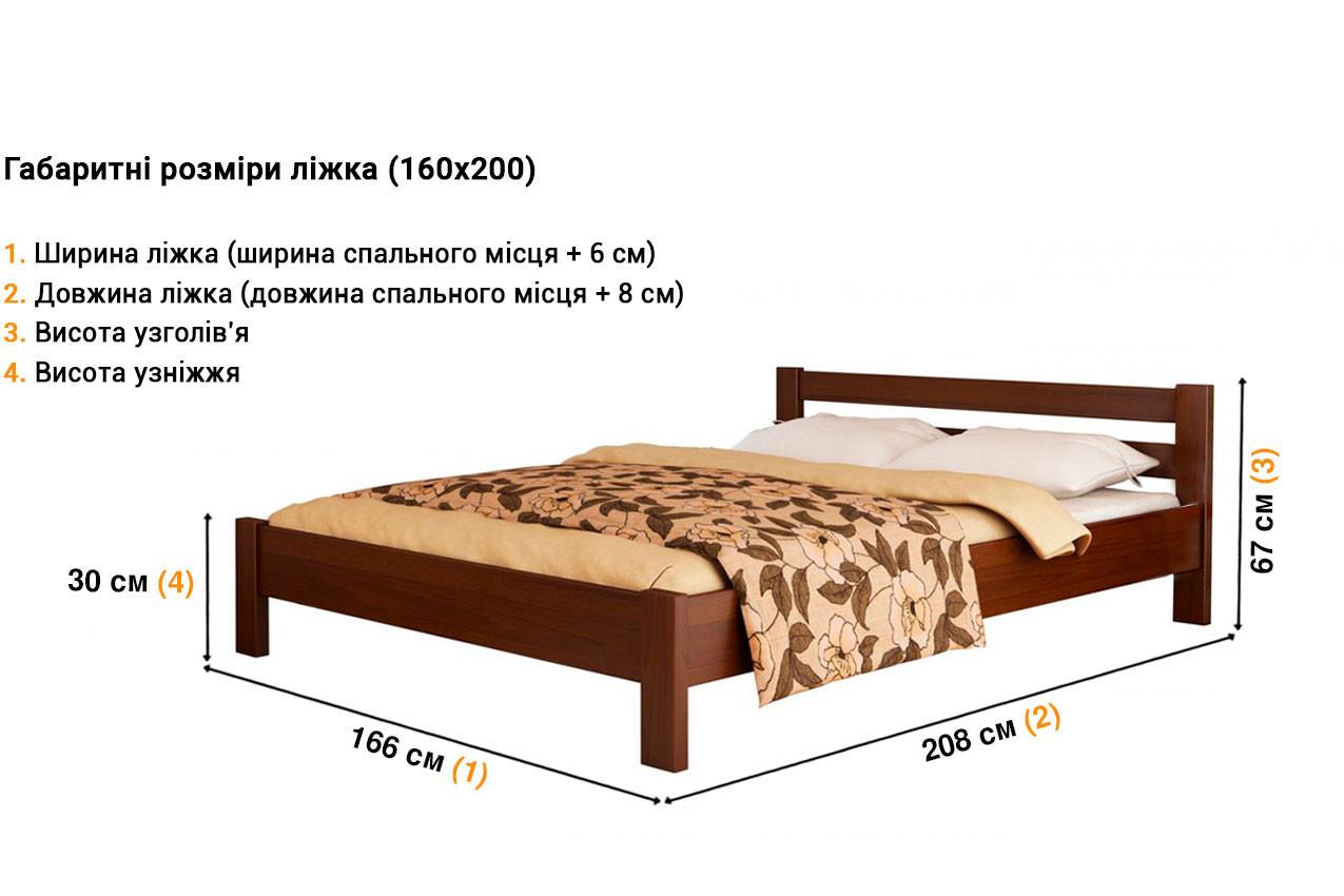 Деревянная кровать Рената недорого