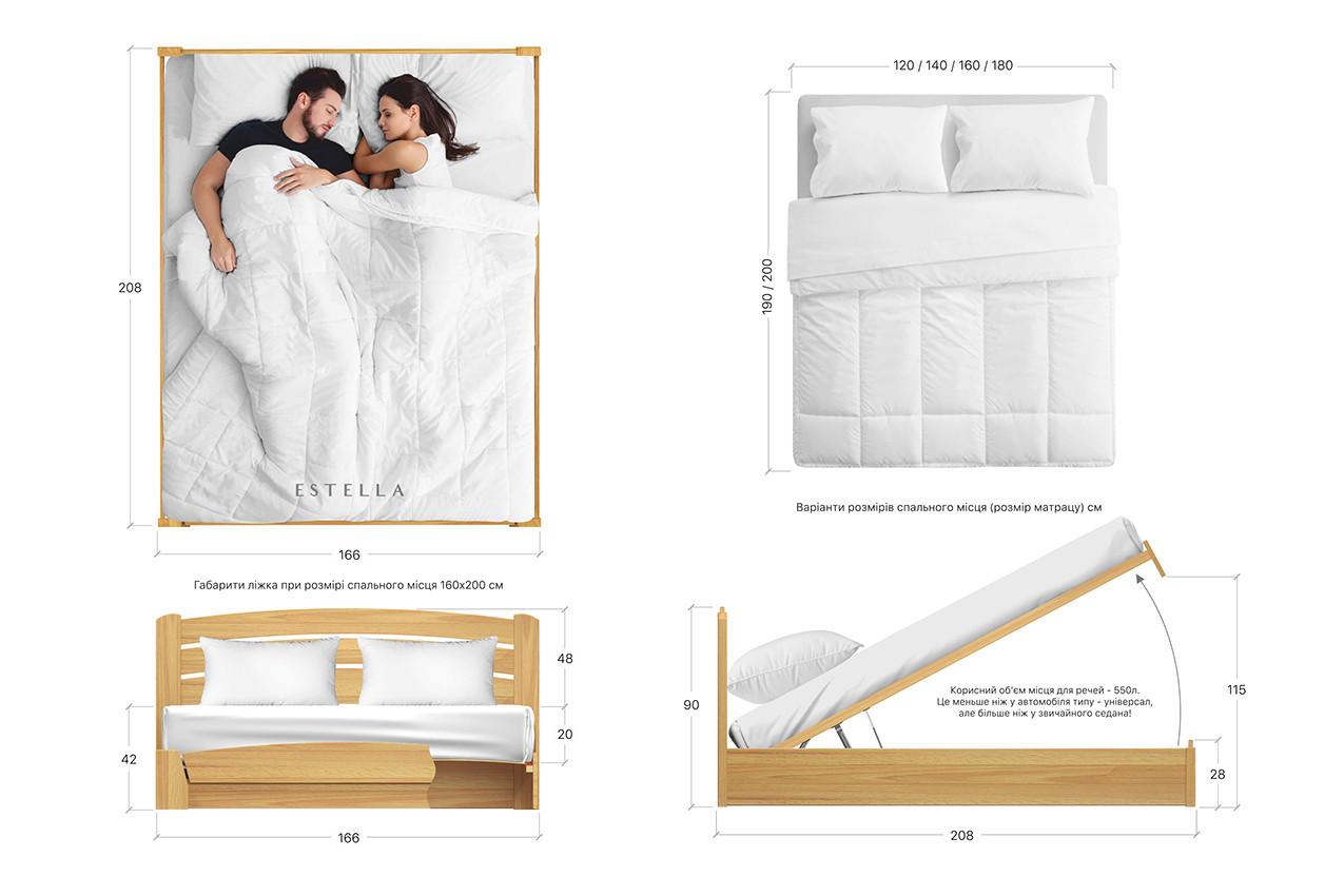 Деревянная кровать Селена Аури в Украине