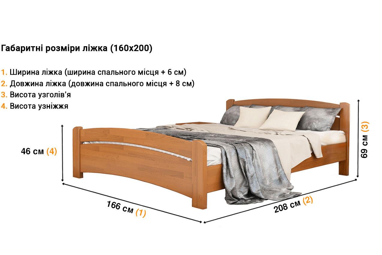 Деревянная кровать Венеция недорого