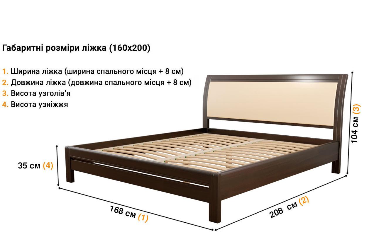 Деревянная кровать Бертис АКЦИЯ недорого