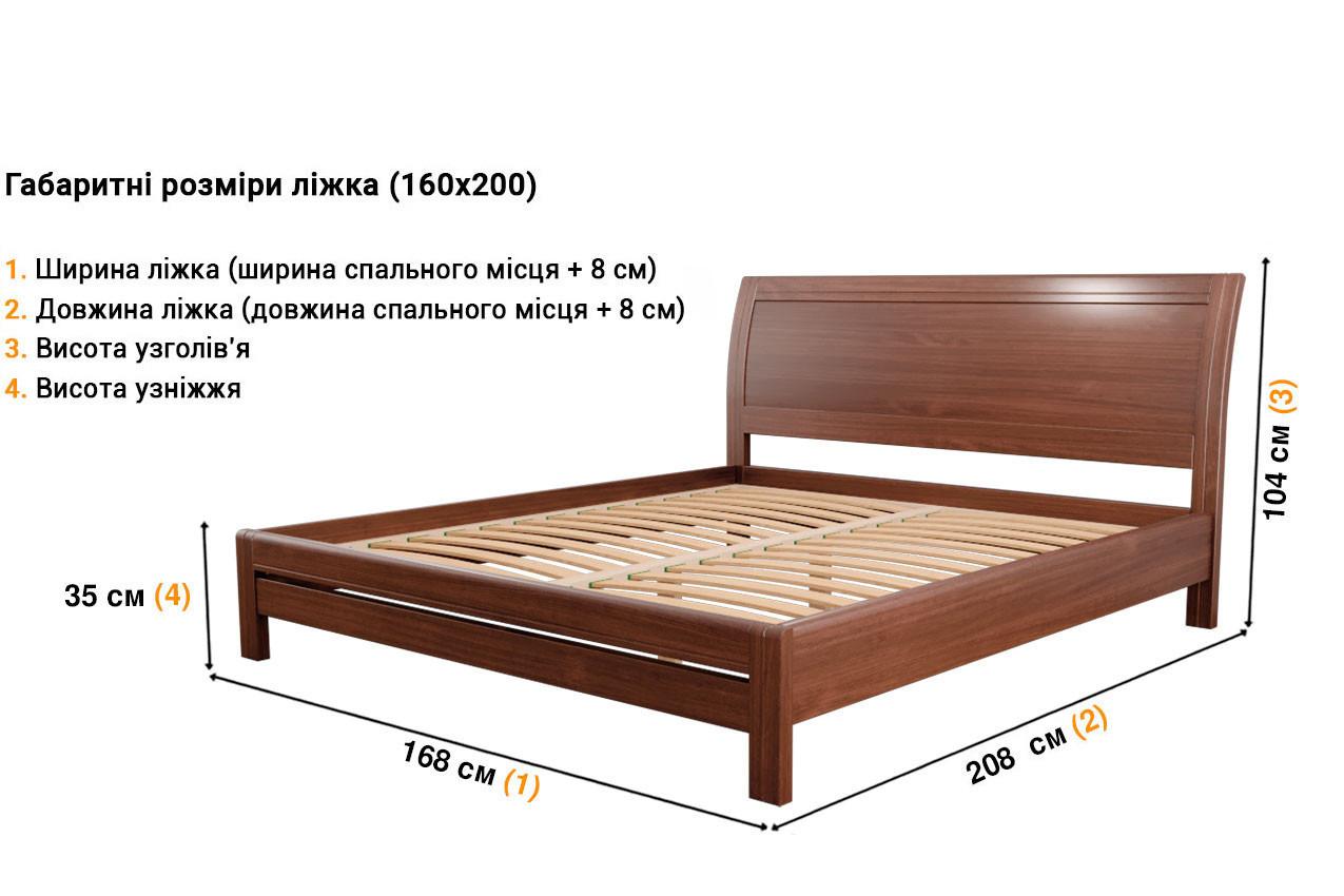 Деревянная кровать Хела АКЦИЯ недорого
