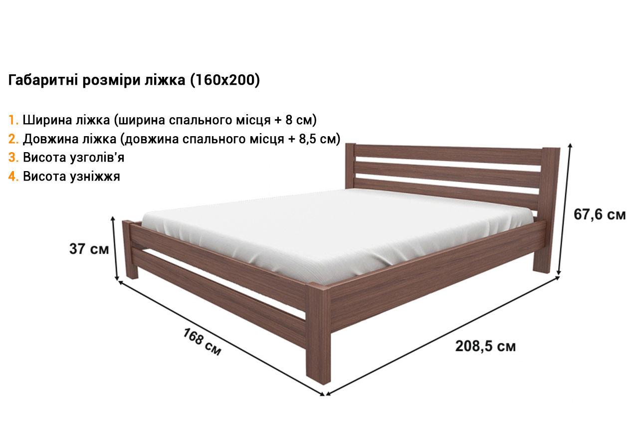 Деревянная кровать Лорелея недорого