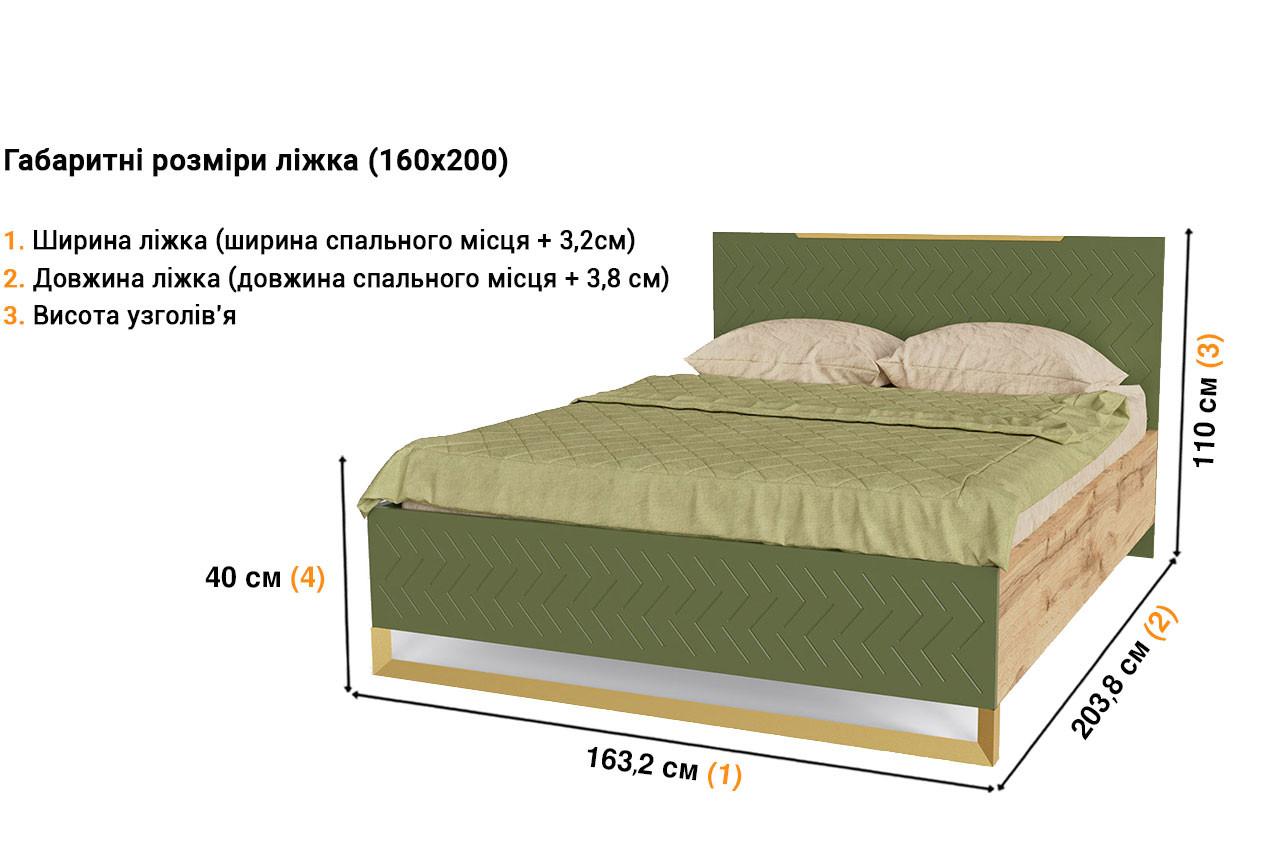 Кровать Swan недорого