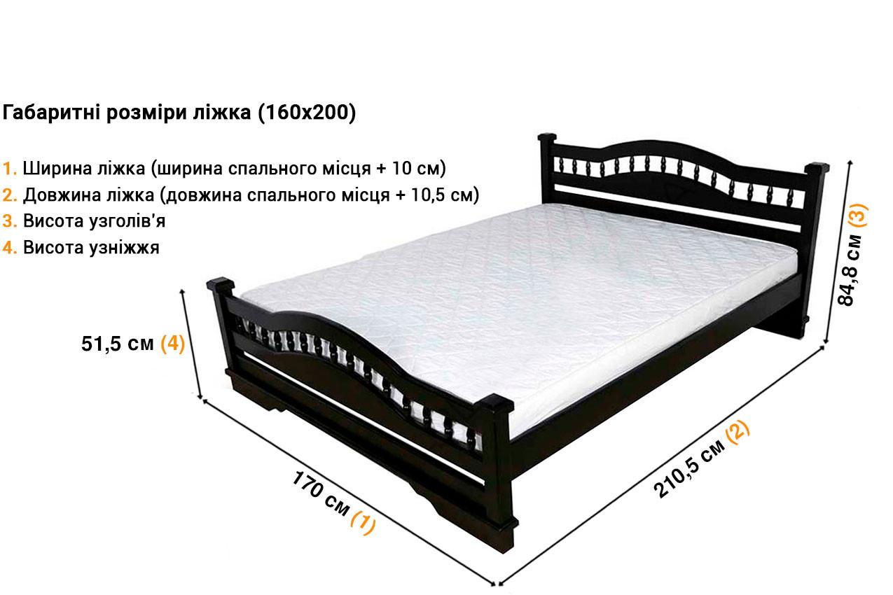 Деревянная кровать Атлант 7 недорого