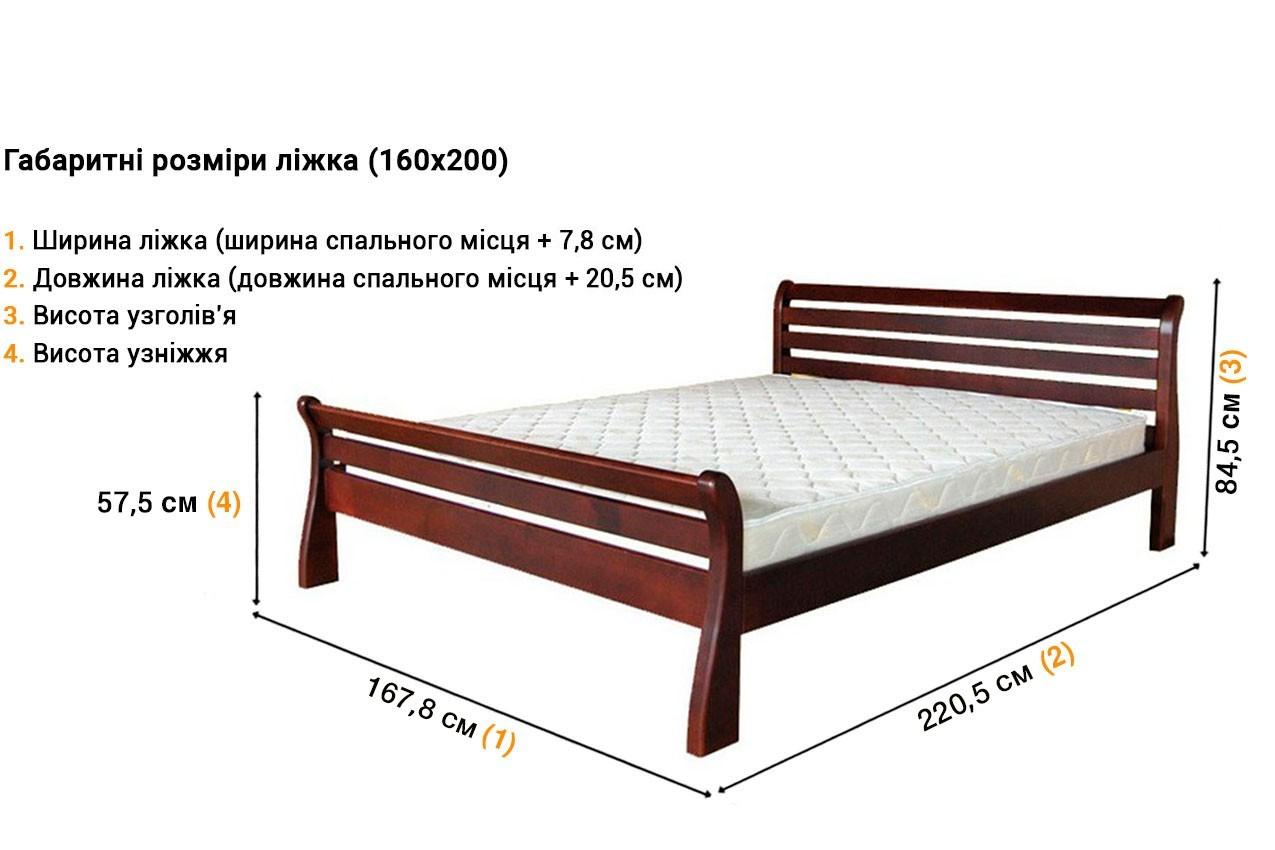 Деревянная кровать Ретро недорого