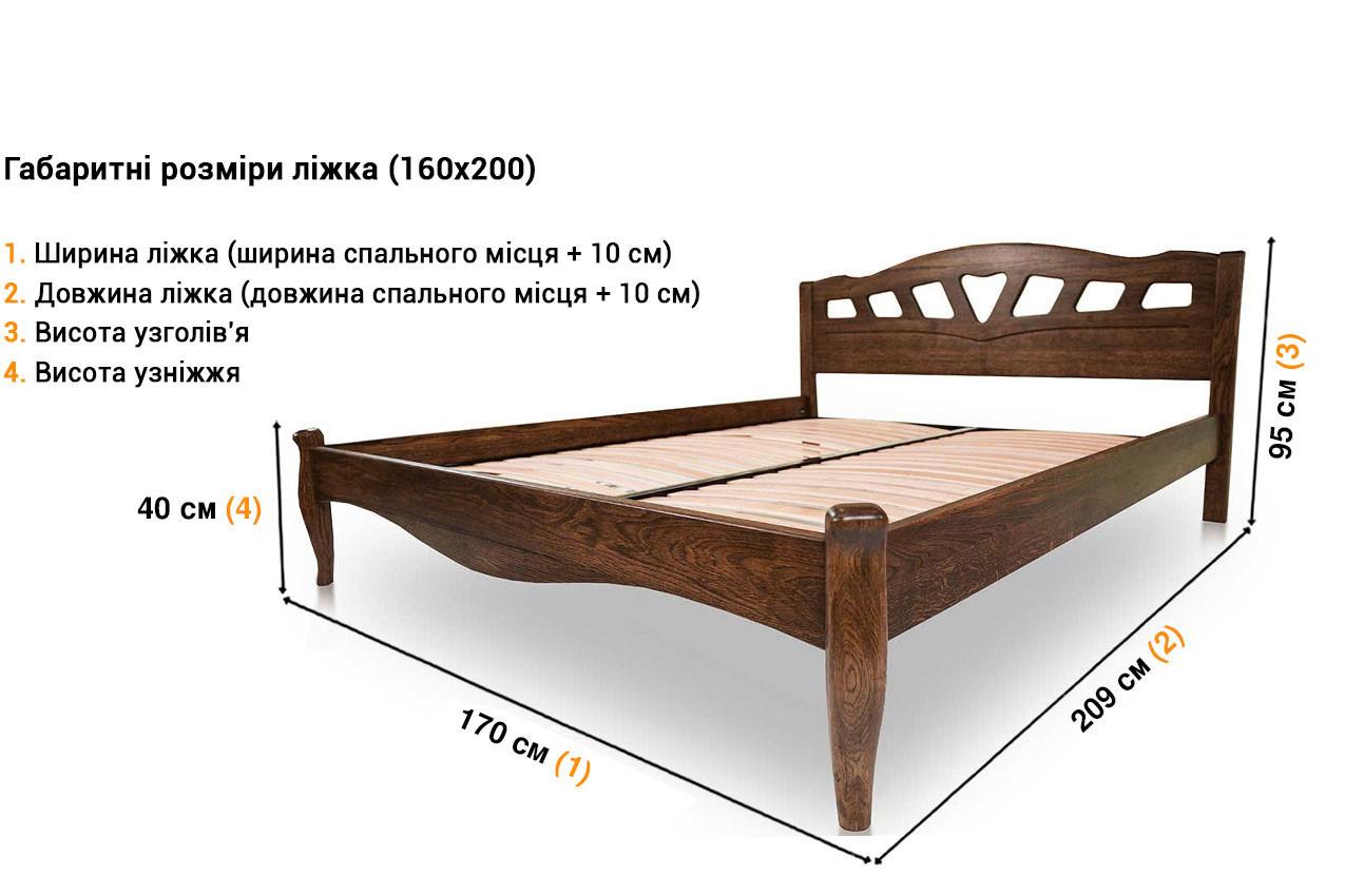Дубовая кровать Комфорт 5 недорого