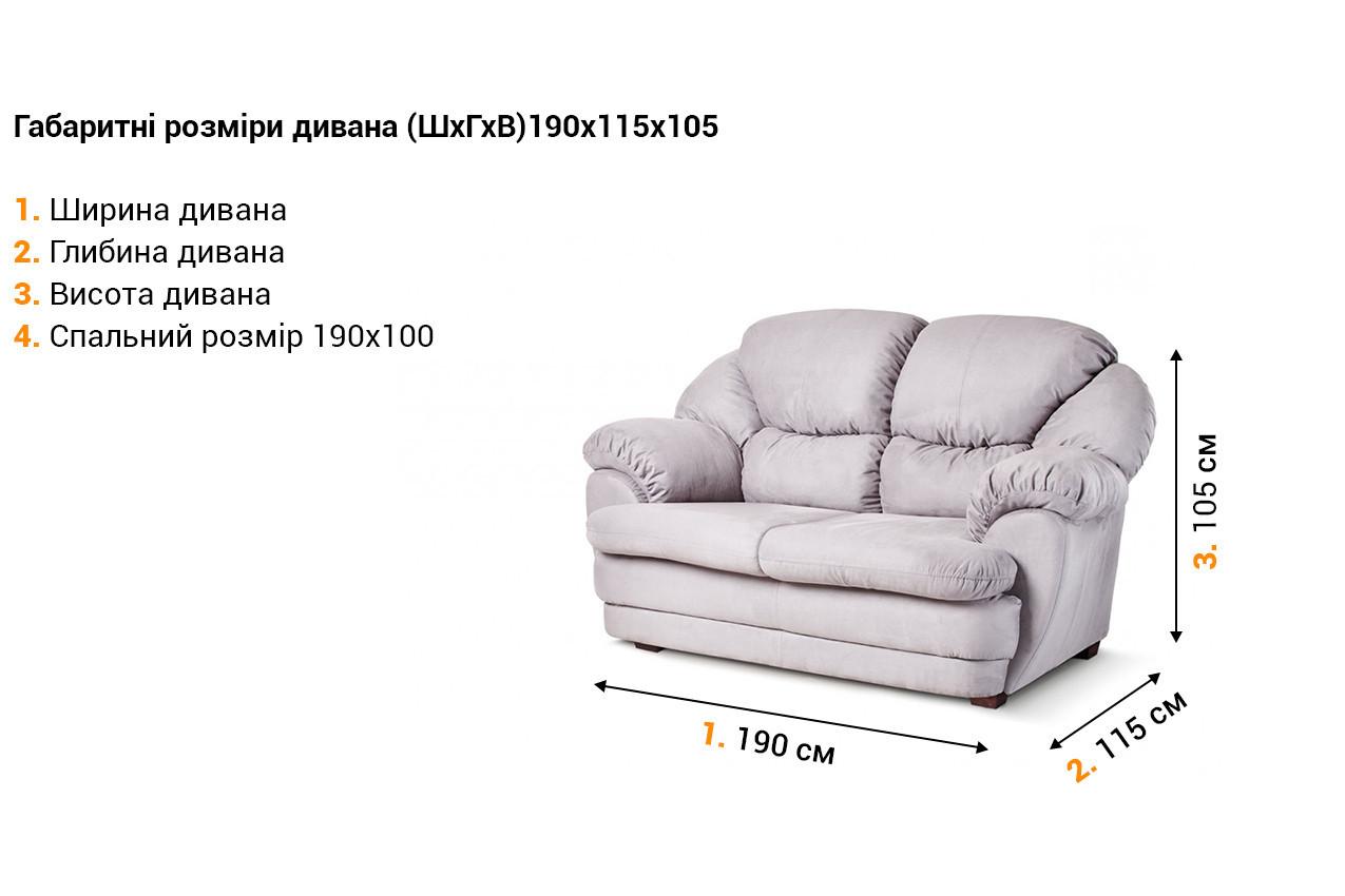 Прямой диван Марсель 2 купить