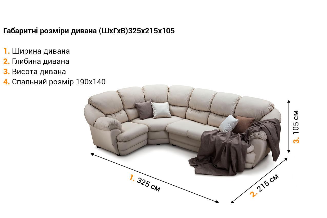 Угловой диван Марсель недорого