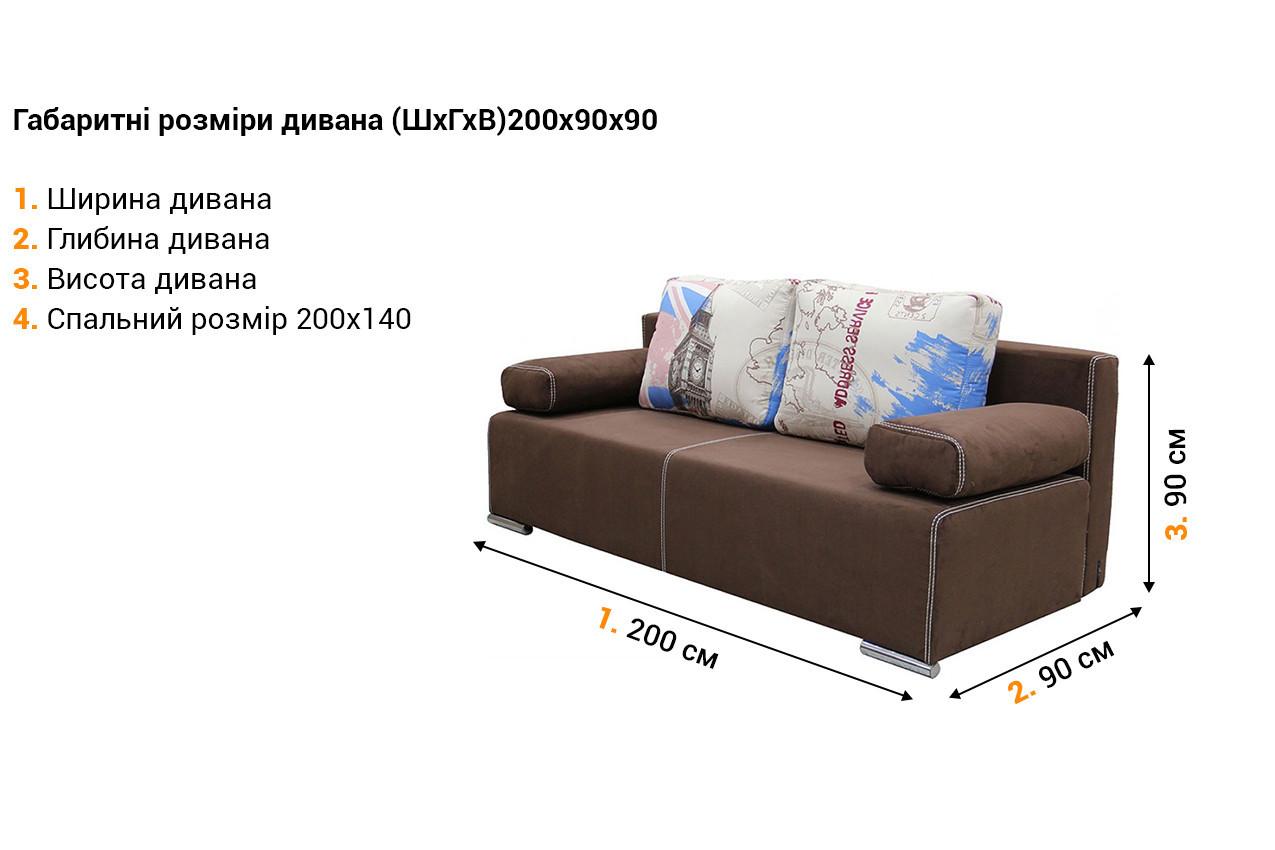 Прямой диван Стрит в Украине