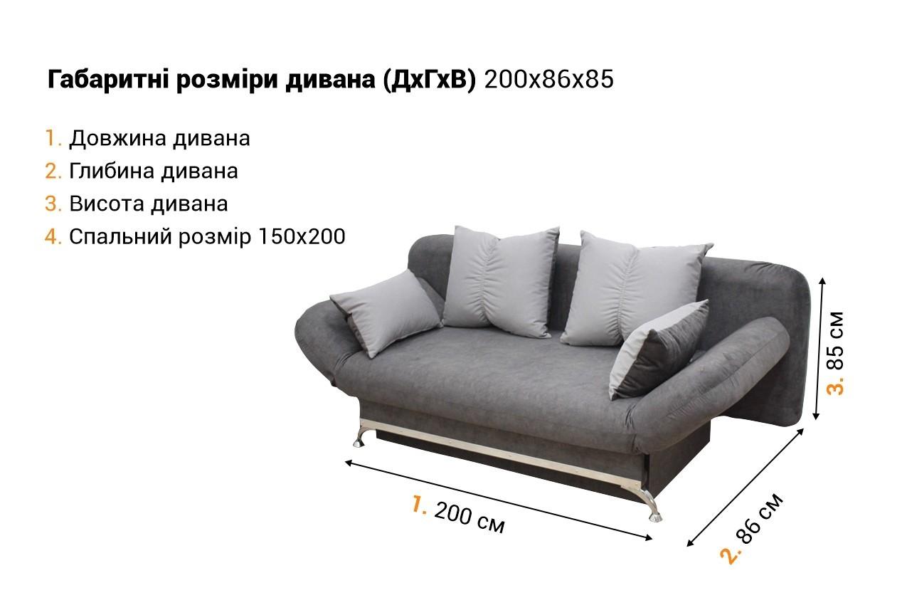 Прямой диван Benefit 39 в інтернет-магазині