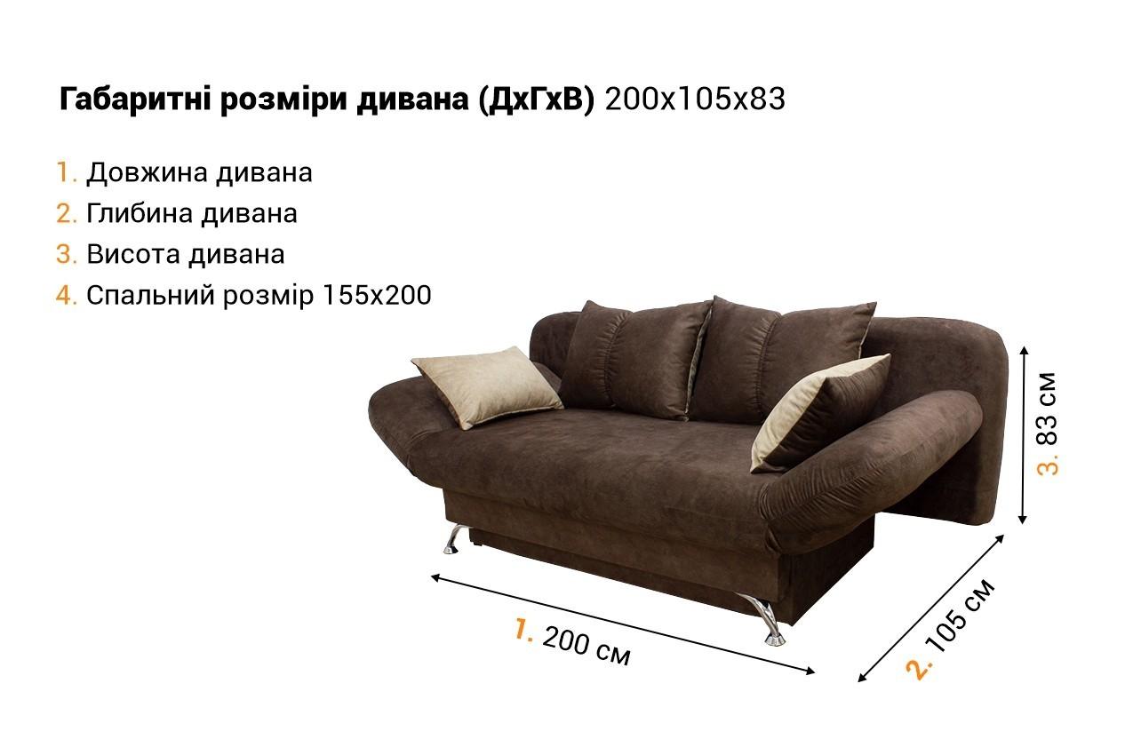 Прямой диван Benefit 40 в интернет-магазине
