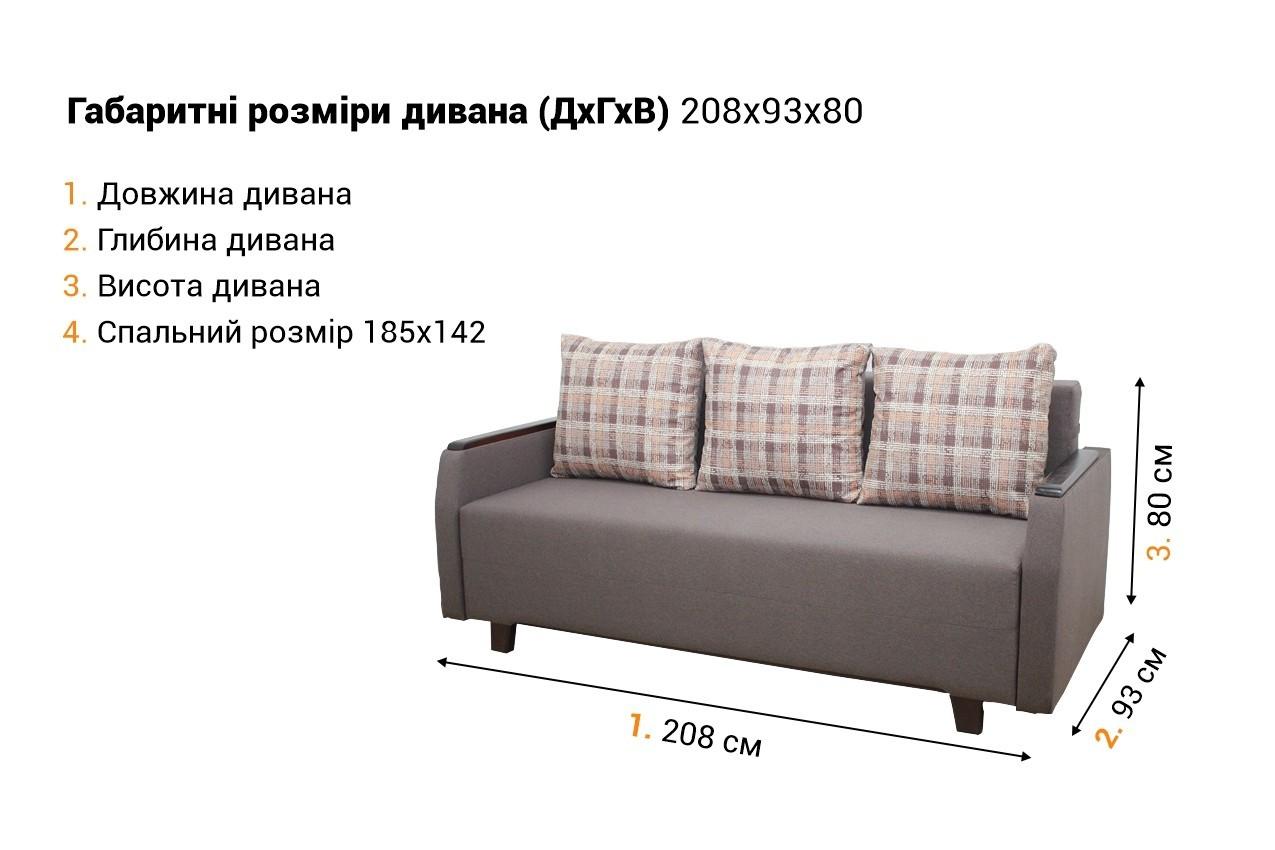 Прямой диван Benefit 42 в интернет-магазине