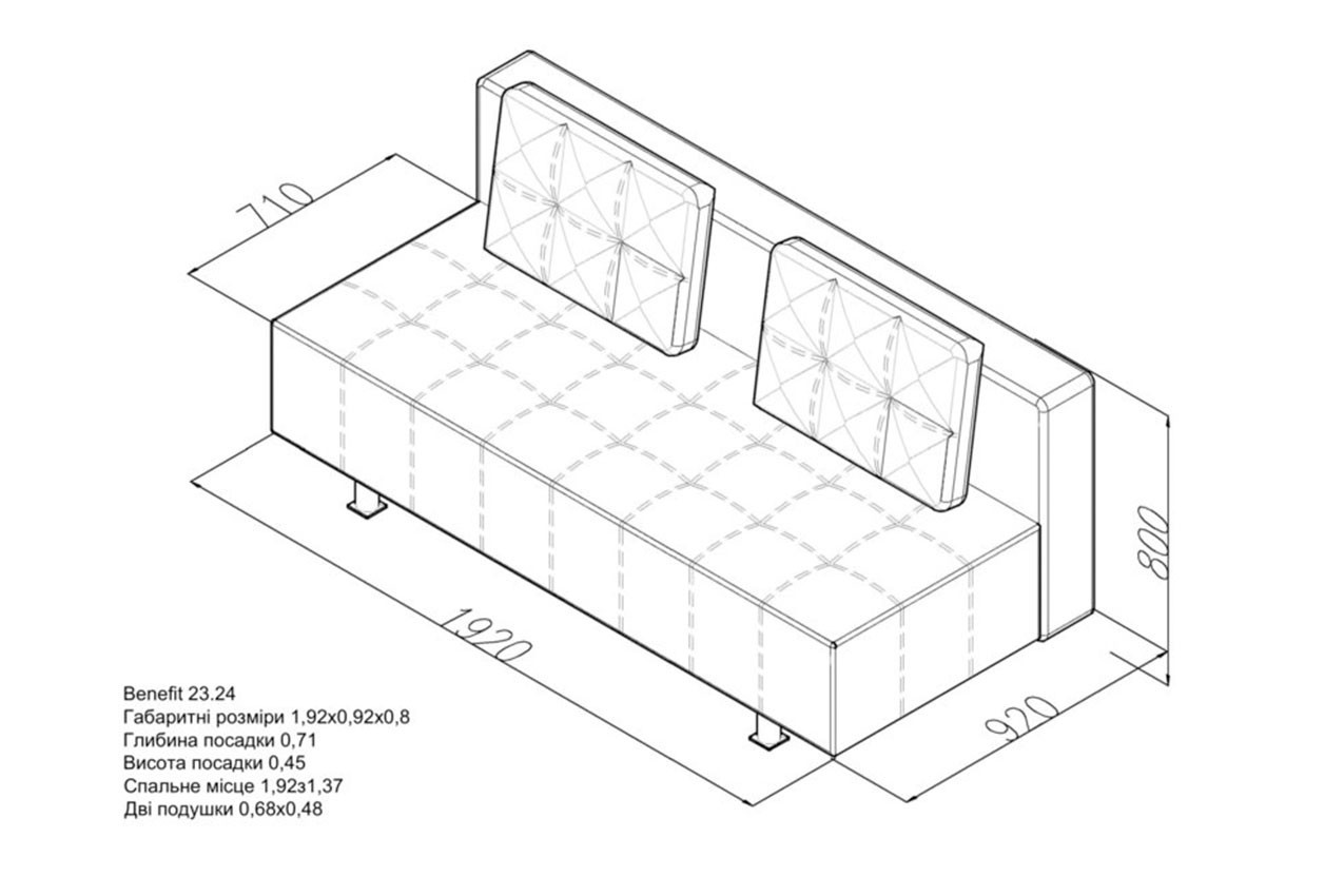 Прямой диван Benefit 23 фото