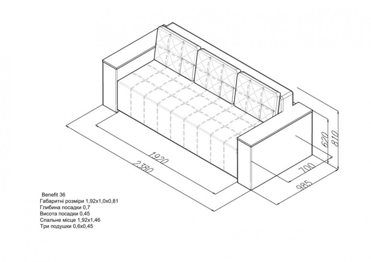 Прямой диван Benefit 36 фото