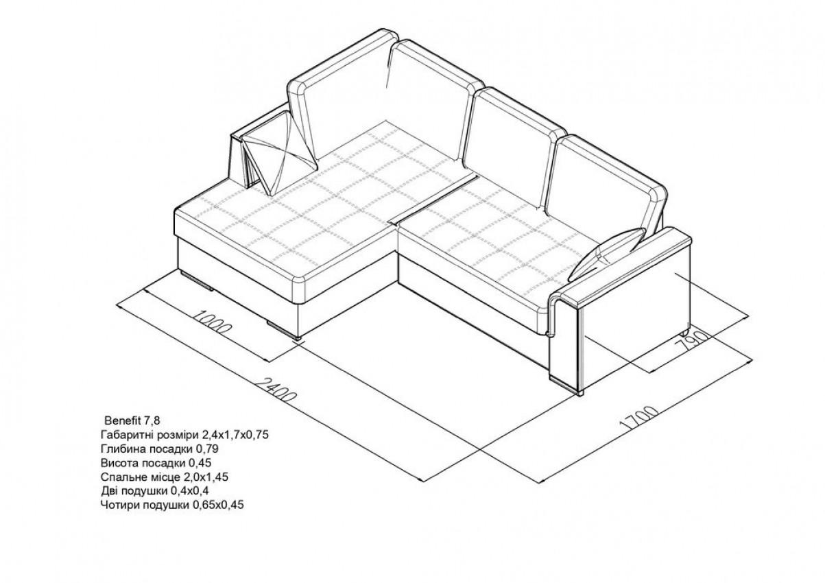 Угловой диван Benefit 7 в інтернет-магазині