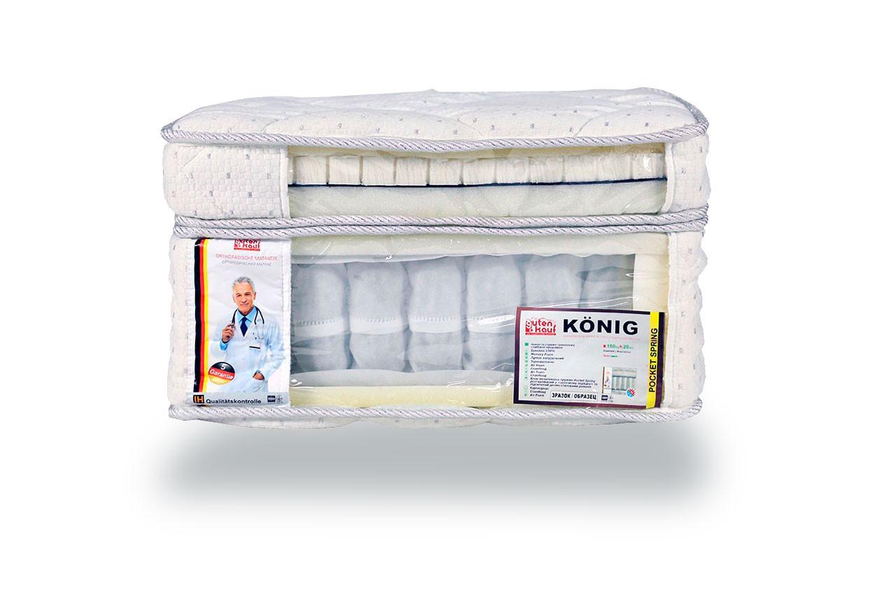 Ортопедический матрас Konig купить