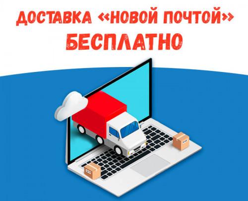 Бесплатная доставка на Металл-Дизайн и Viorina-Deko