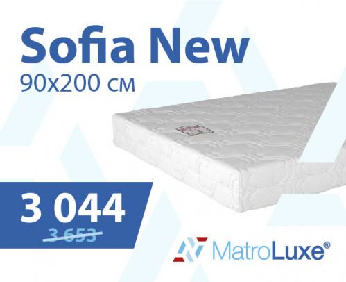 Скидка - 15% на матрас Sofia New